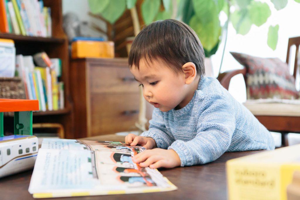真剣に絵本を読む男の子