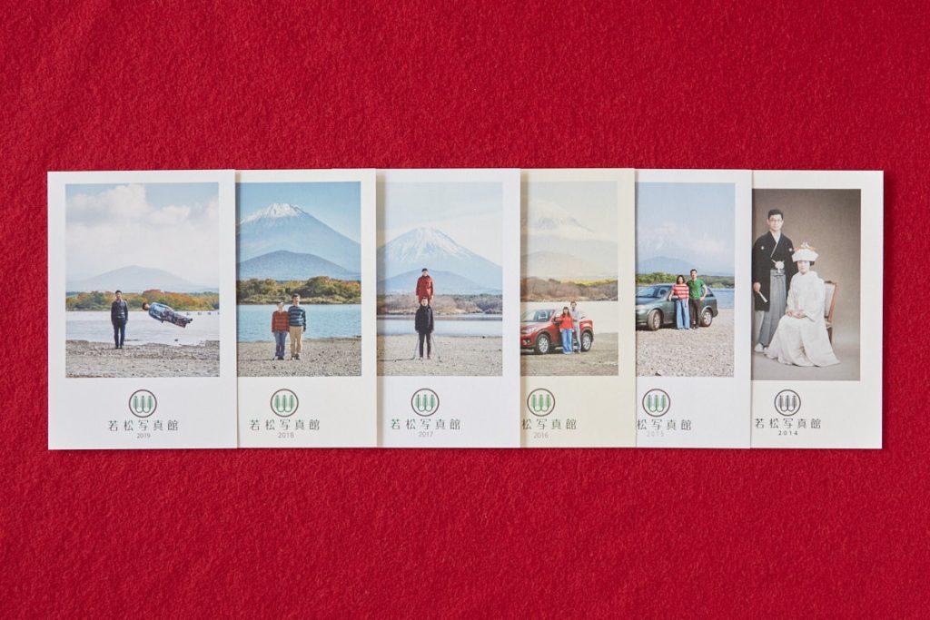 2014年から2019年までに作成した若松写真館の年賀状
